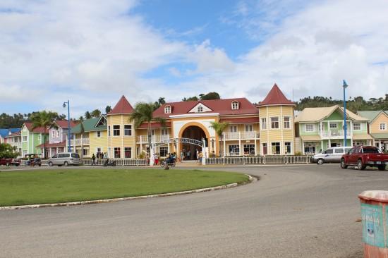 Touristenfront in Samana