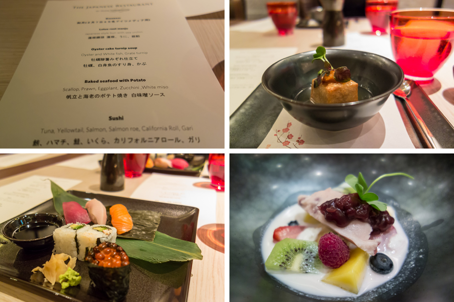 Chedi-Andermatt-theJapaneseRestaurant