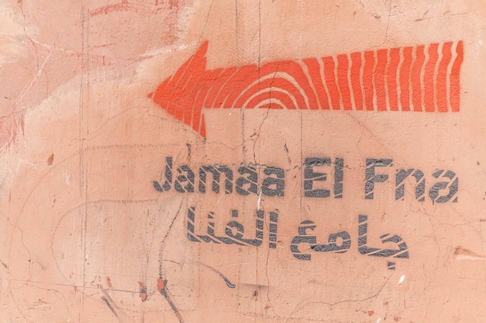 marrakech-djemaa-el-fna