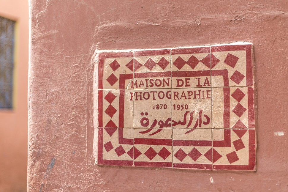 marrakech-maison-de-la-photography