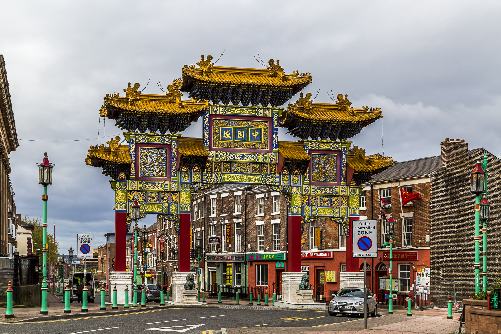 Chinese-Arch-Liverpool