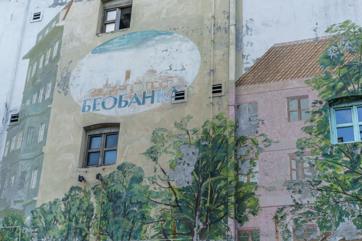 Sehenswürdigkeiten in Belgrad – meine Top-Tipps