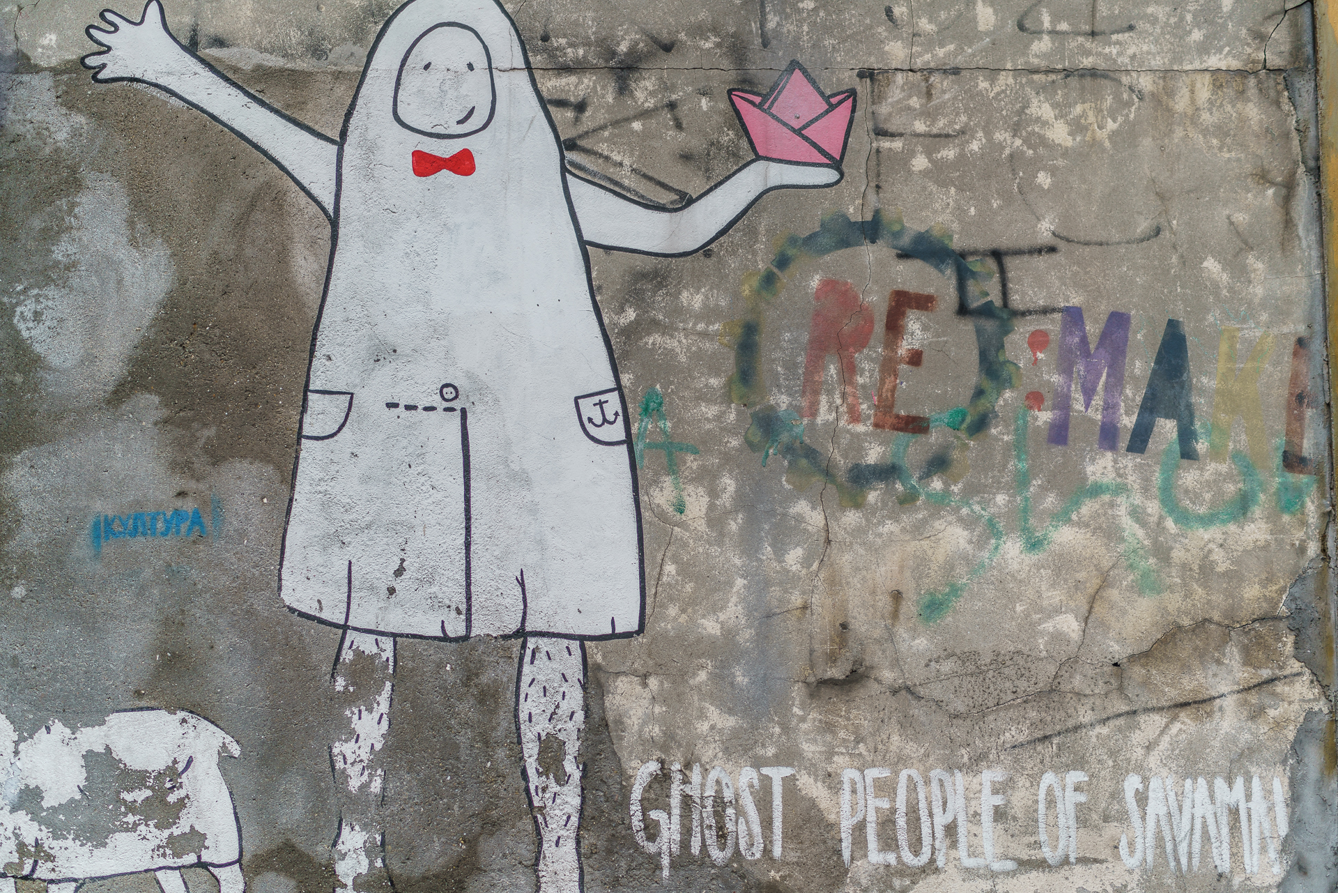 The-Ghost-People-of-Savamala