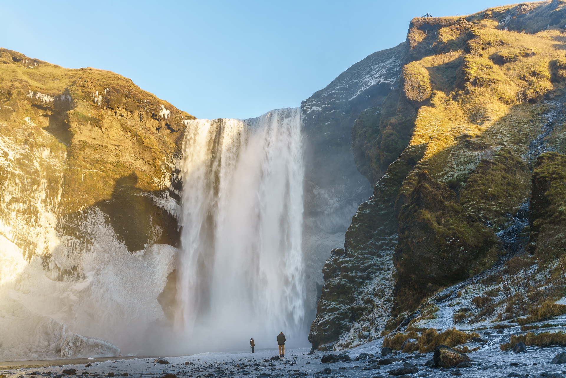 Skogafoss-Wasserfall-Island