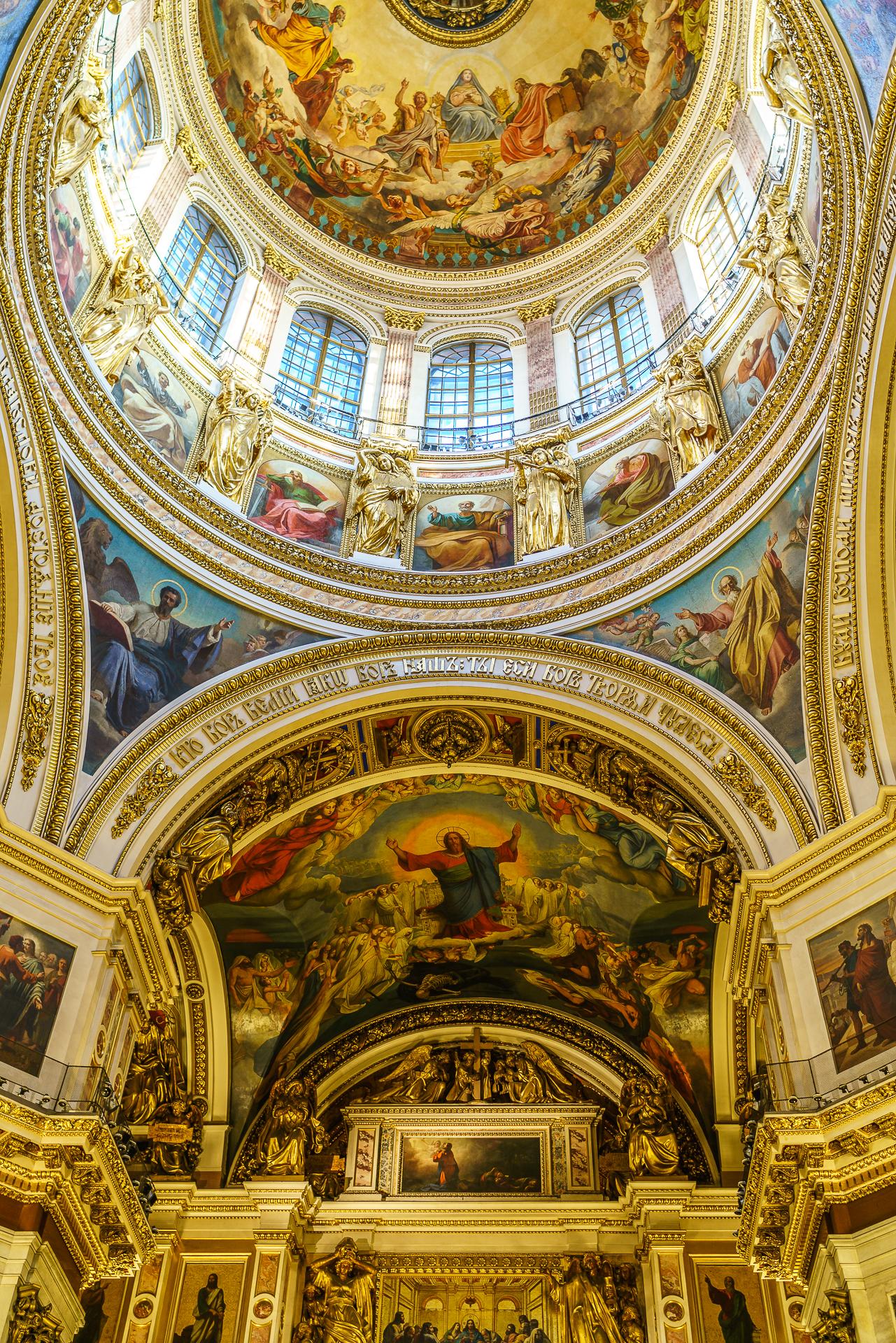 Isaakkathedrale-Sankt-Petersburg