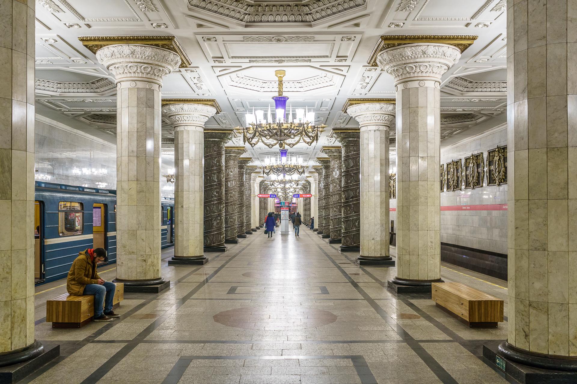 Metro-Sankt-Petersburg-Avtovo