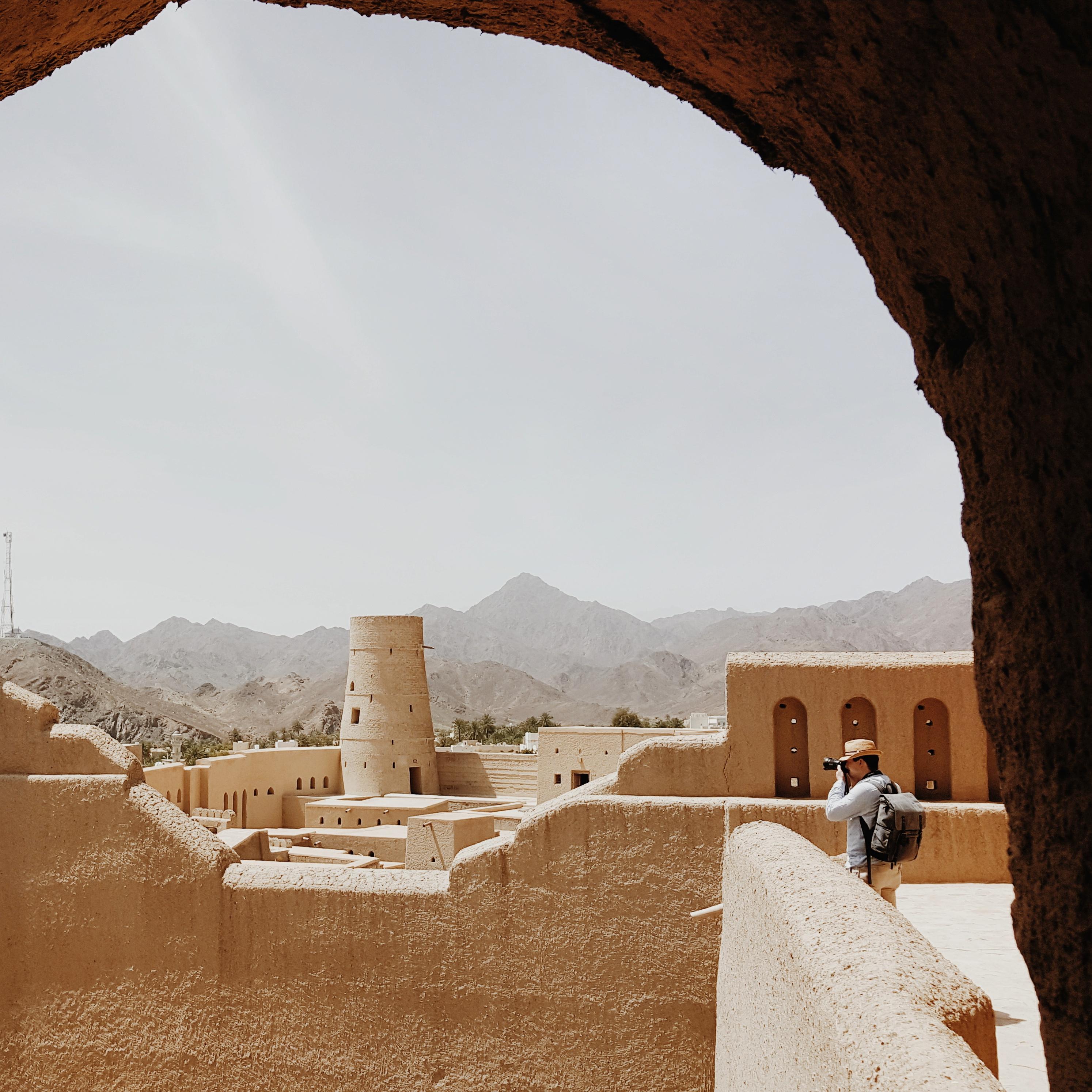 Bahla-Fort