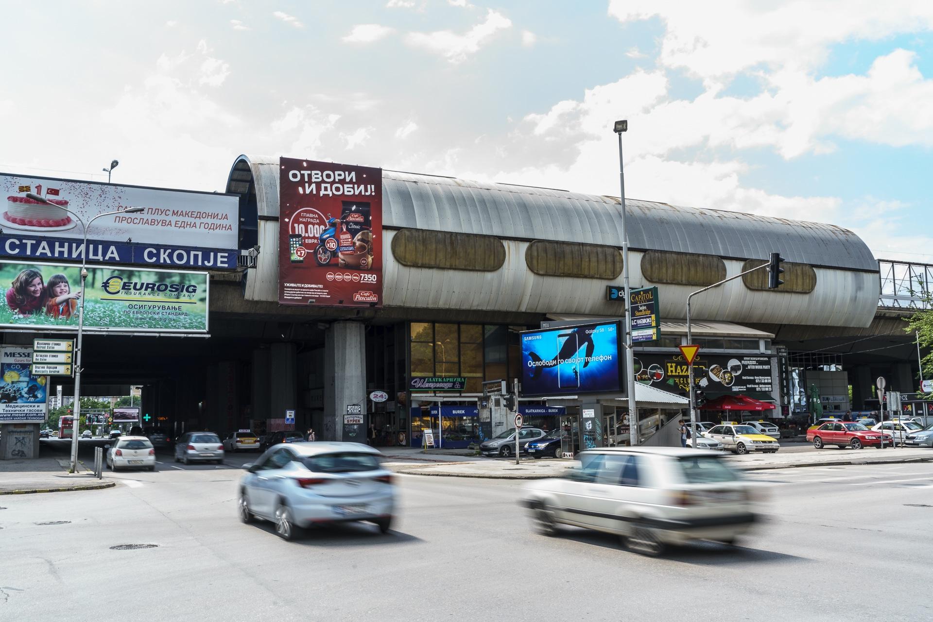 Bahnhof Skopje