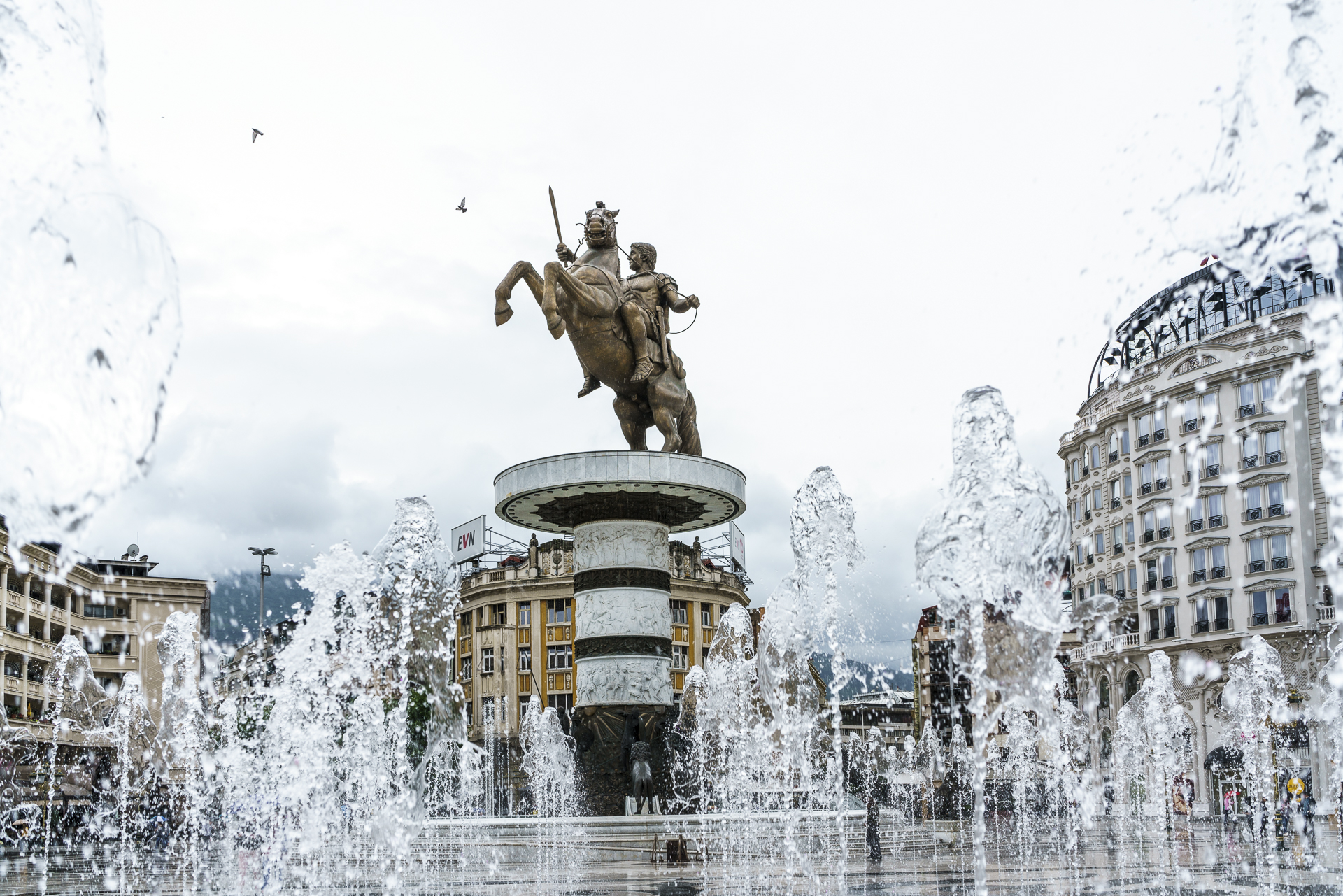 Projekt Skopje 2014 Architektur