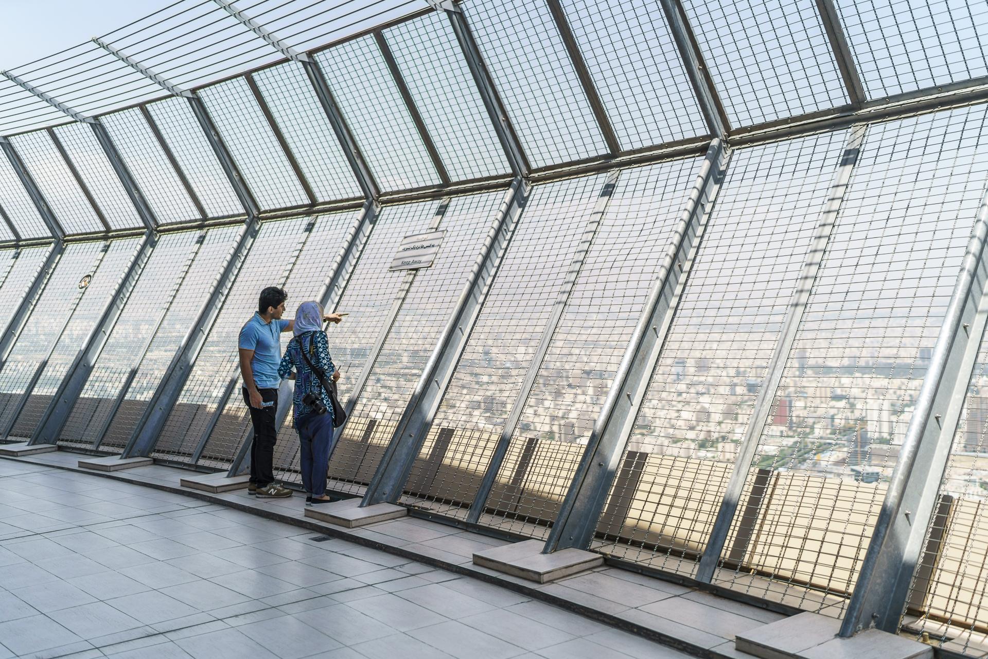 Milad Tower Teheran