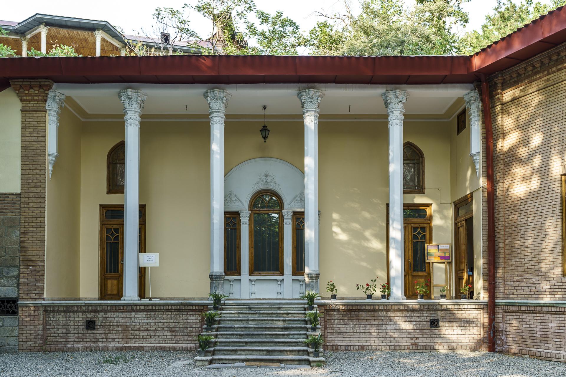 Omidvar Brother Museum