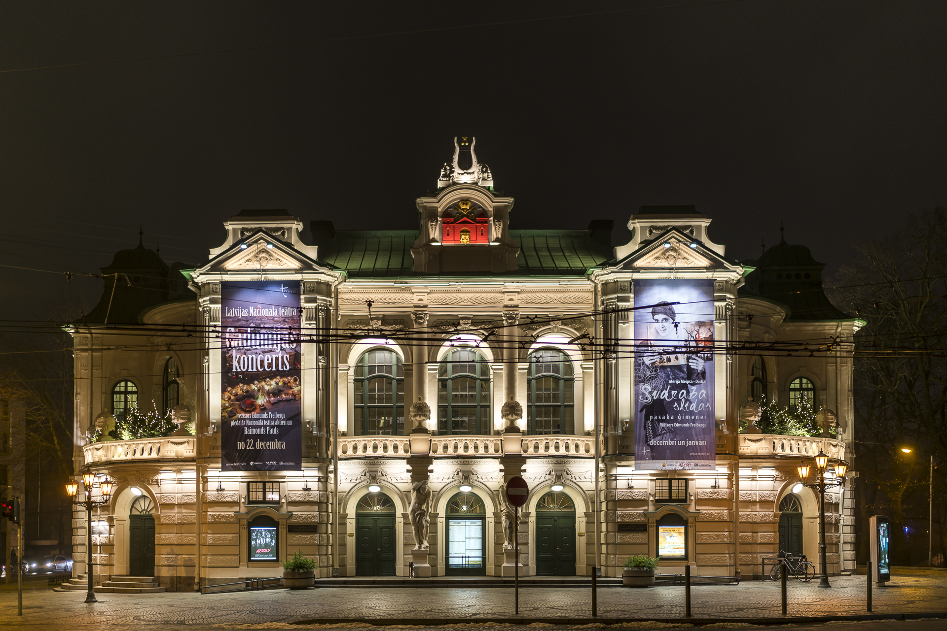 Nationales Lettisches Theater
