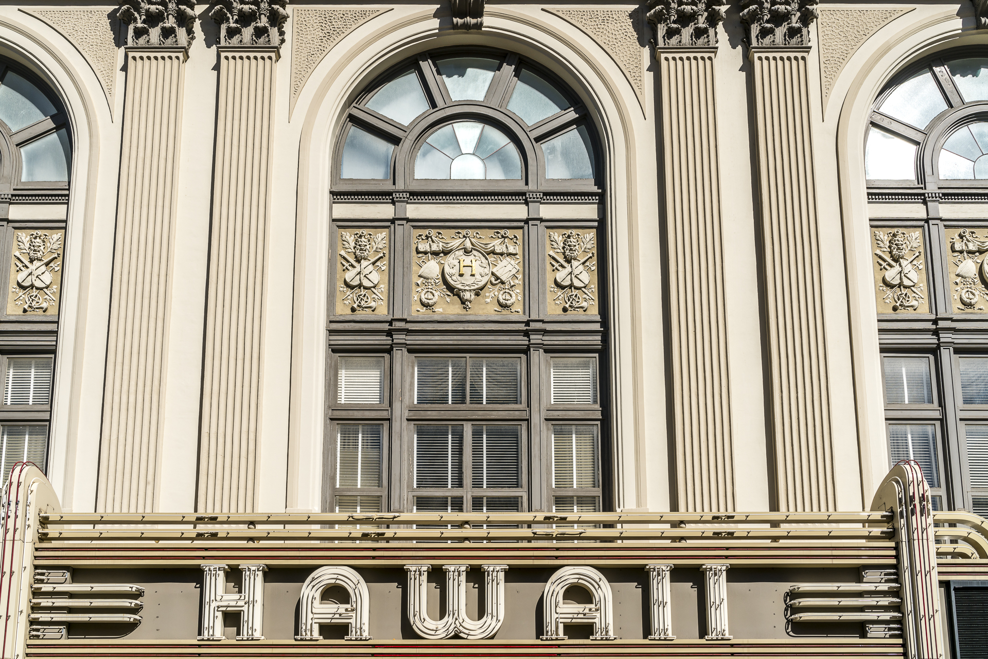 Honolulu Theater