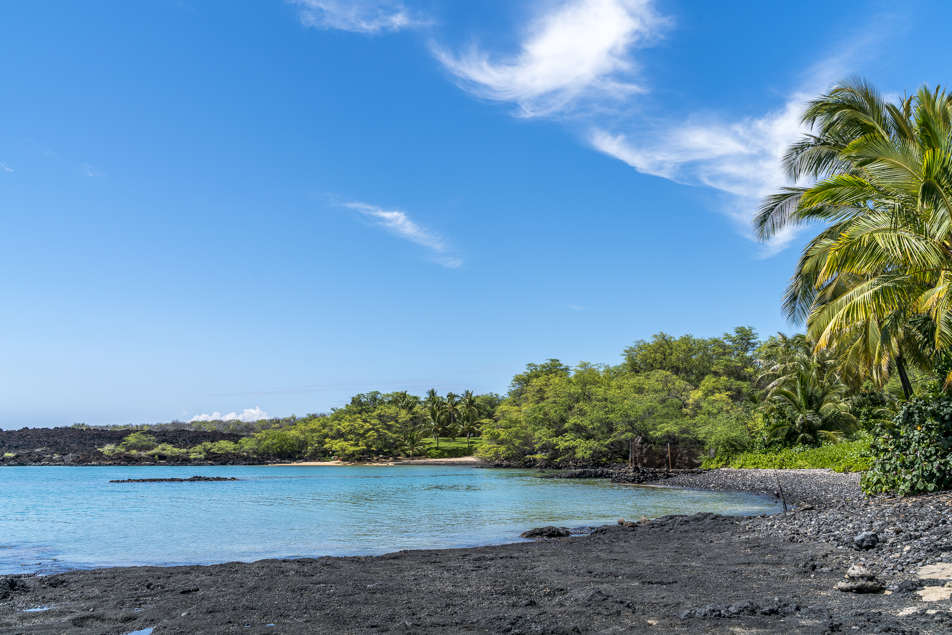 Ahini Kinau Natural Areal Reserve Maui