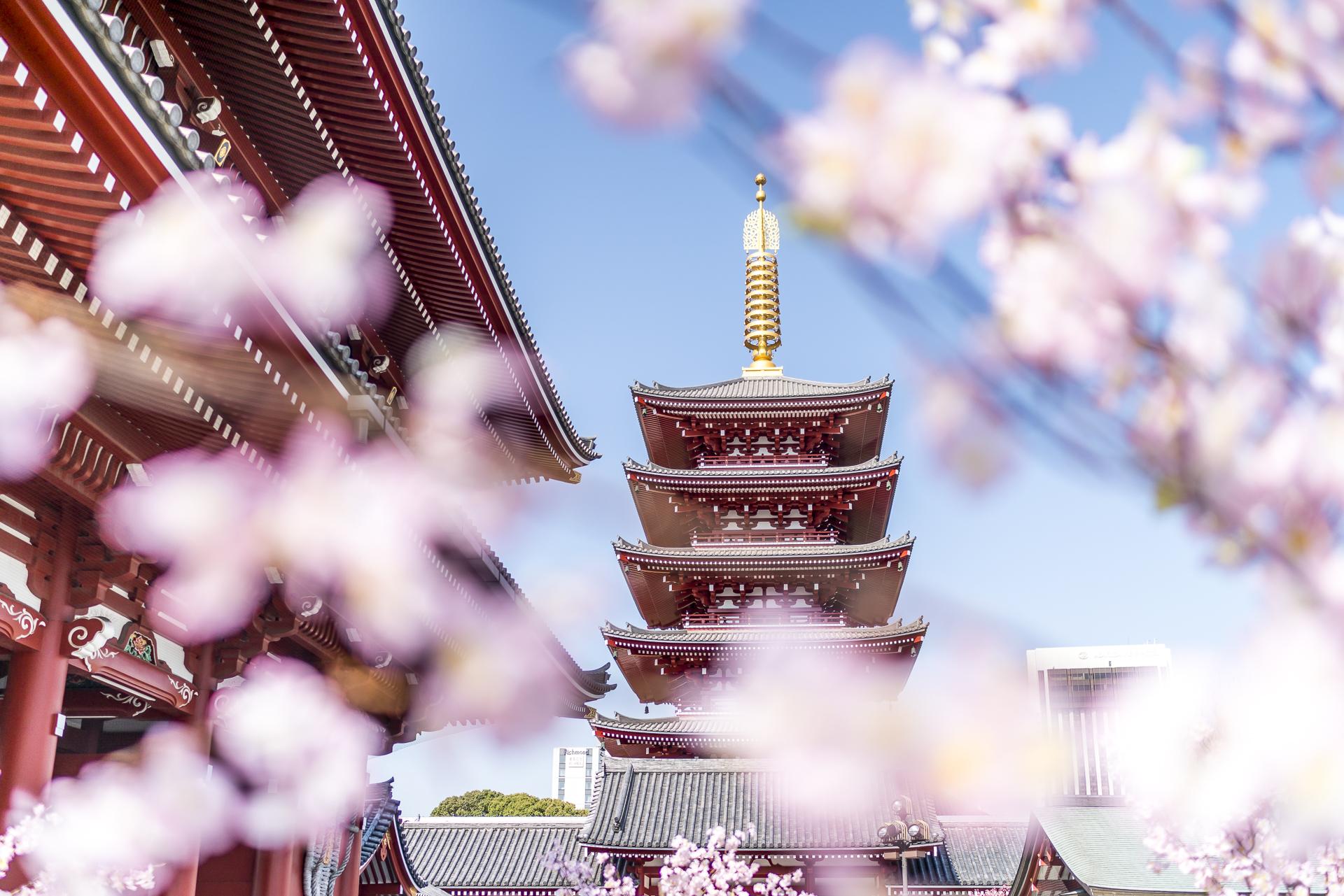 Asakusa Pagode Tokio