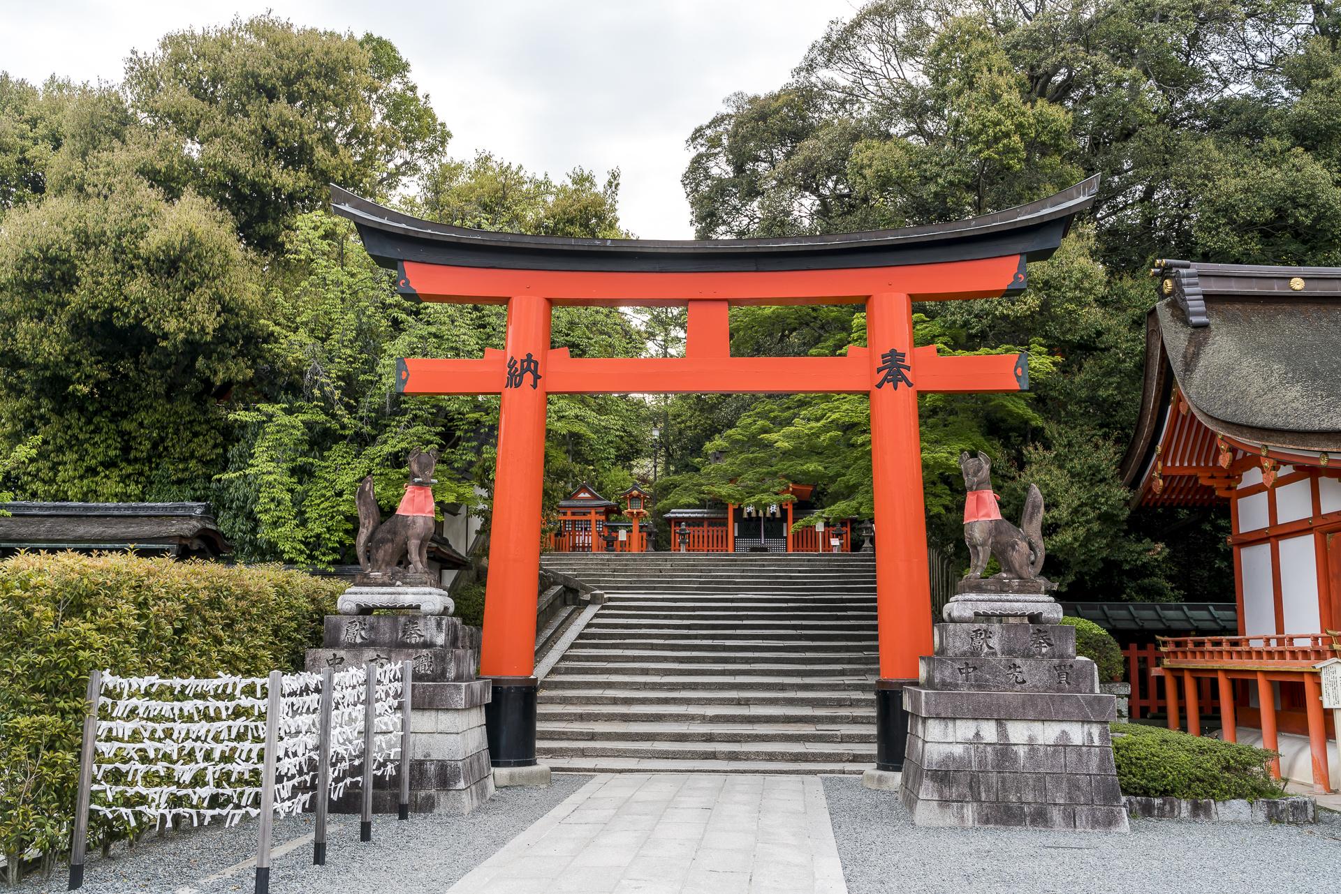 Fushimi Inari Taisha Eingang