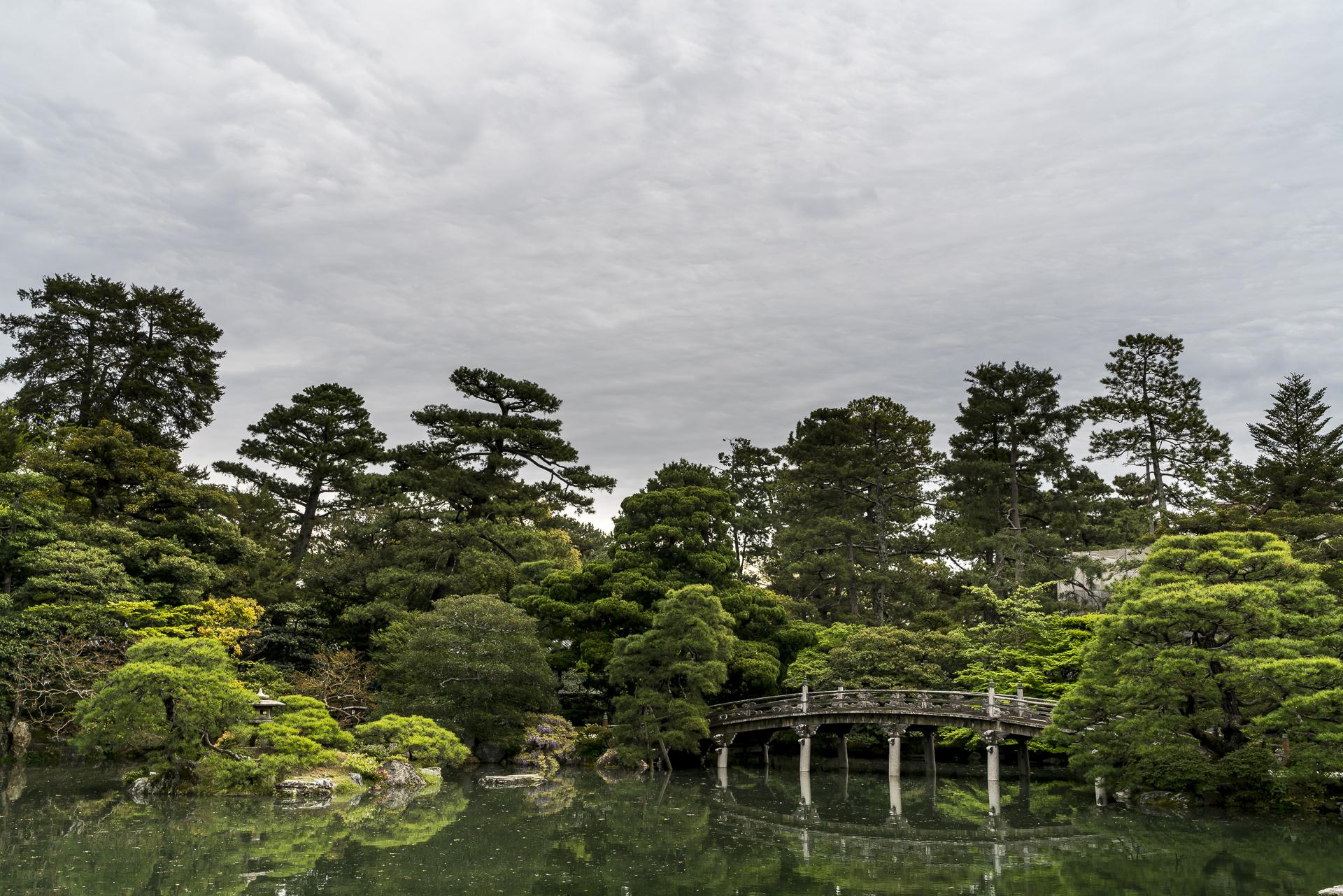 Sento Imperial Palace Kyoto Garten