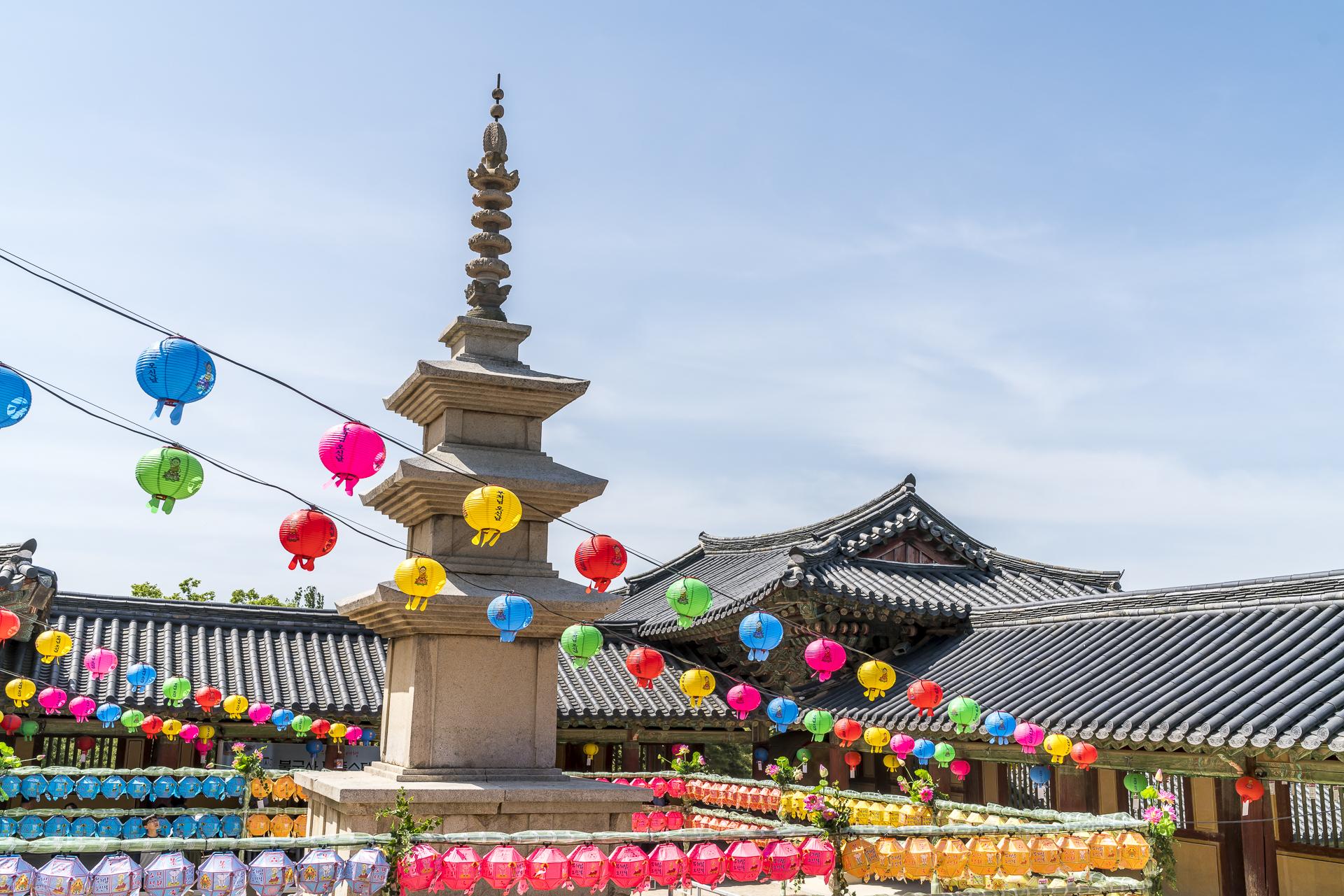 Bulguska Tempel Gyeongju