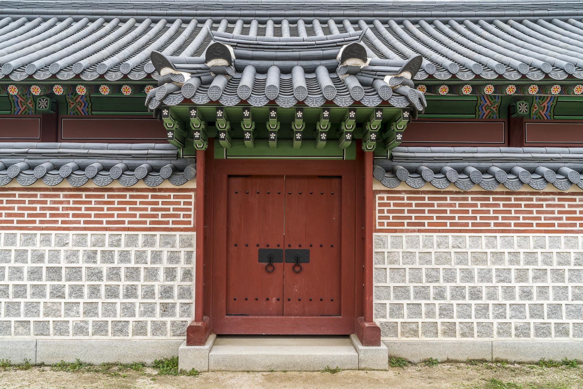 Gyeongbokgung Palastanlage Seoul Südkorea