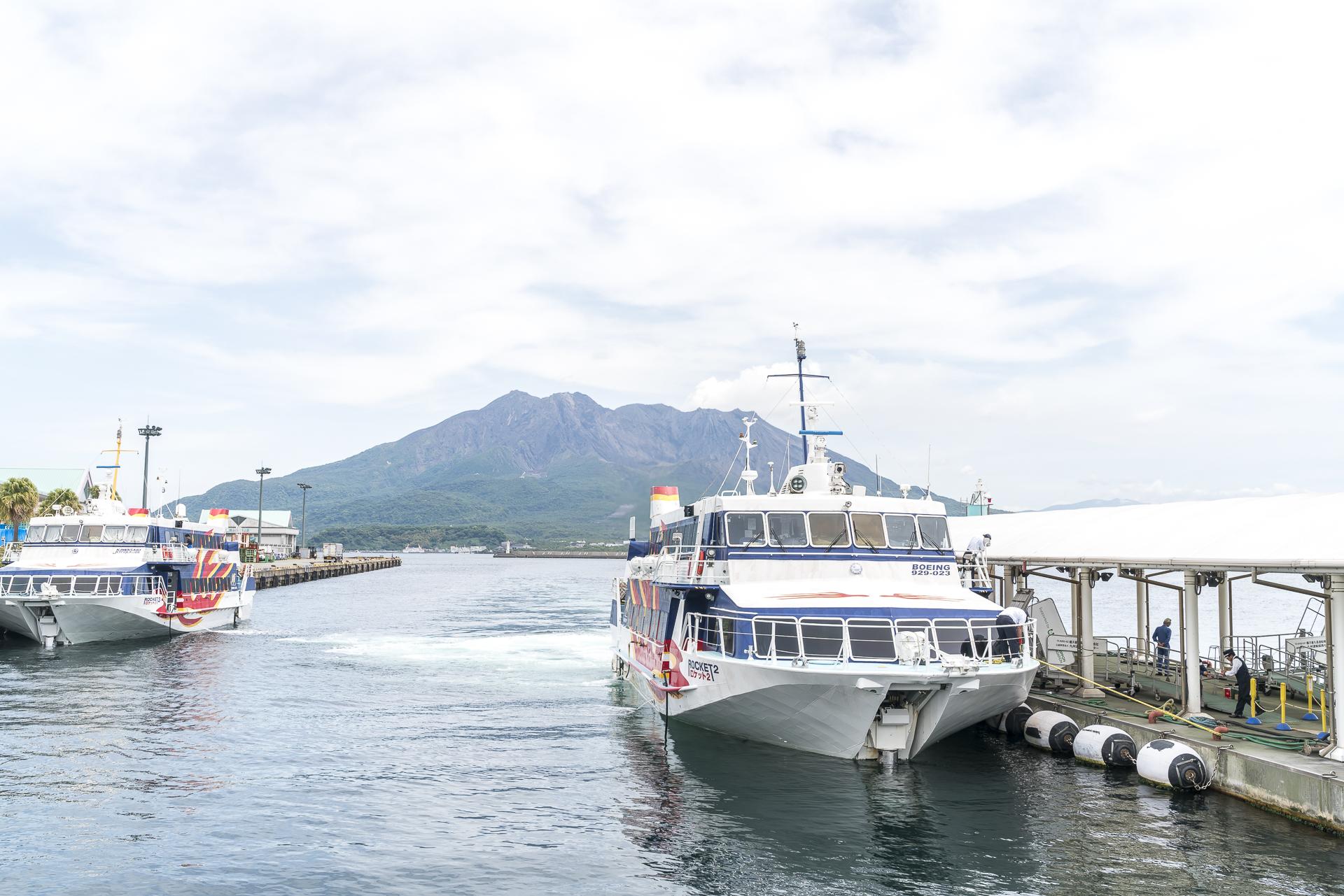 Kagoshima Toppy Ferry Yakushima