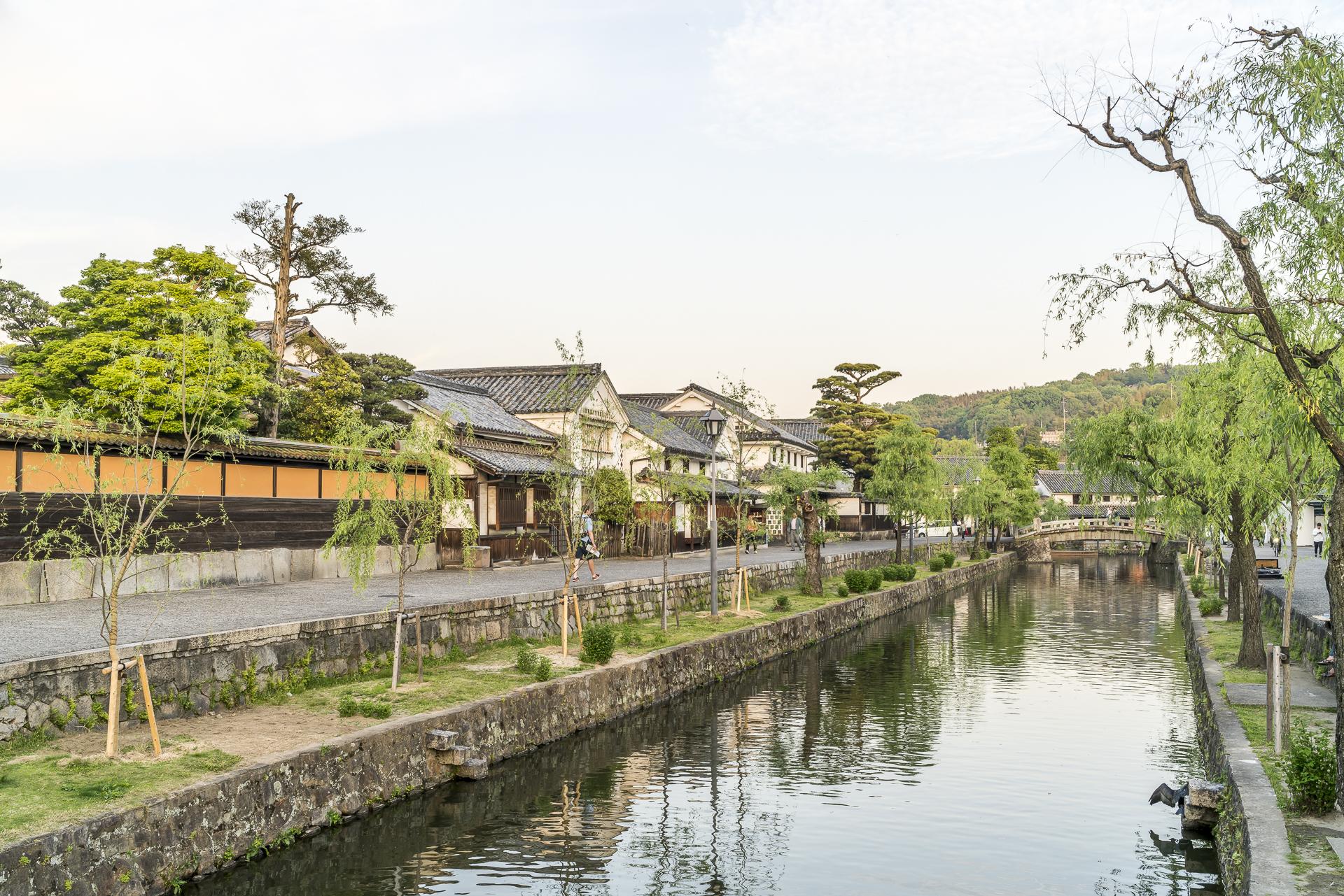 Historisches Viertel Kurashiki