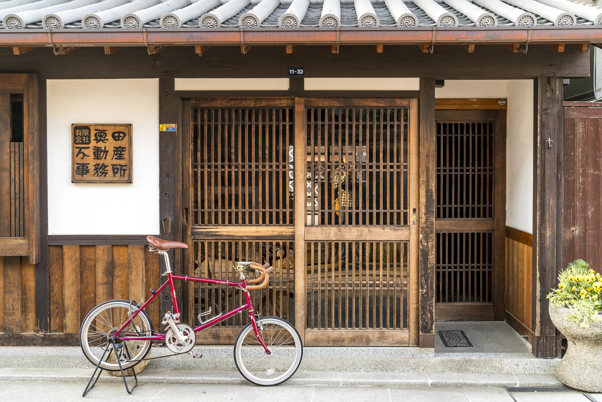 Kurashiki historische Fassaden