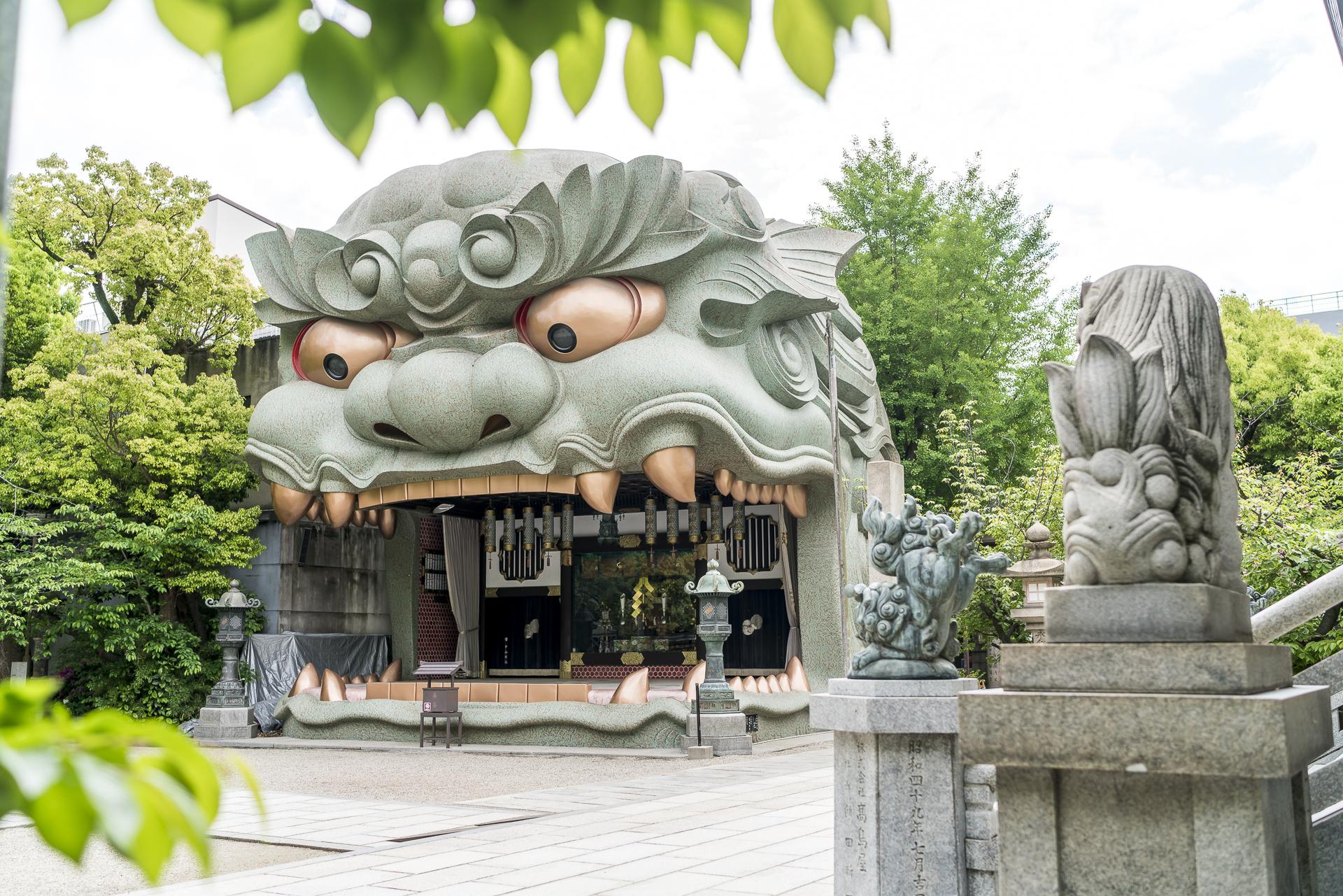 Nambayasaka Schrein Osaka