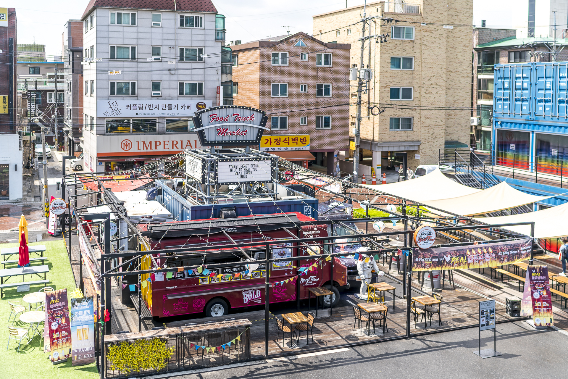 Street Food Common Ground Seoul