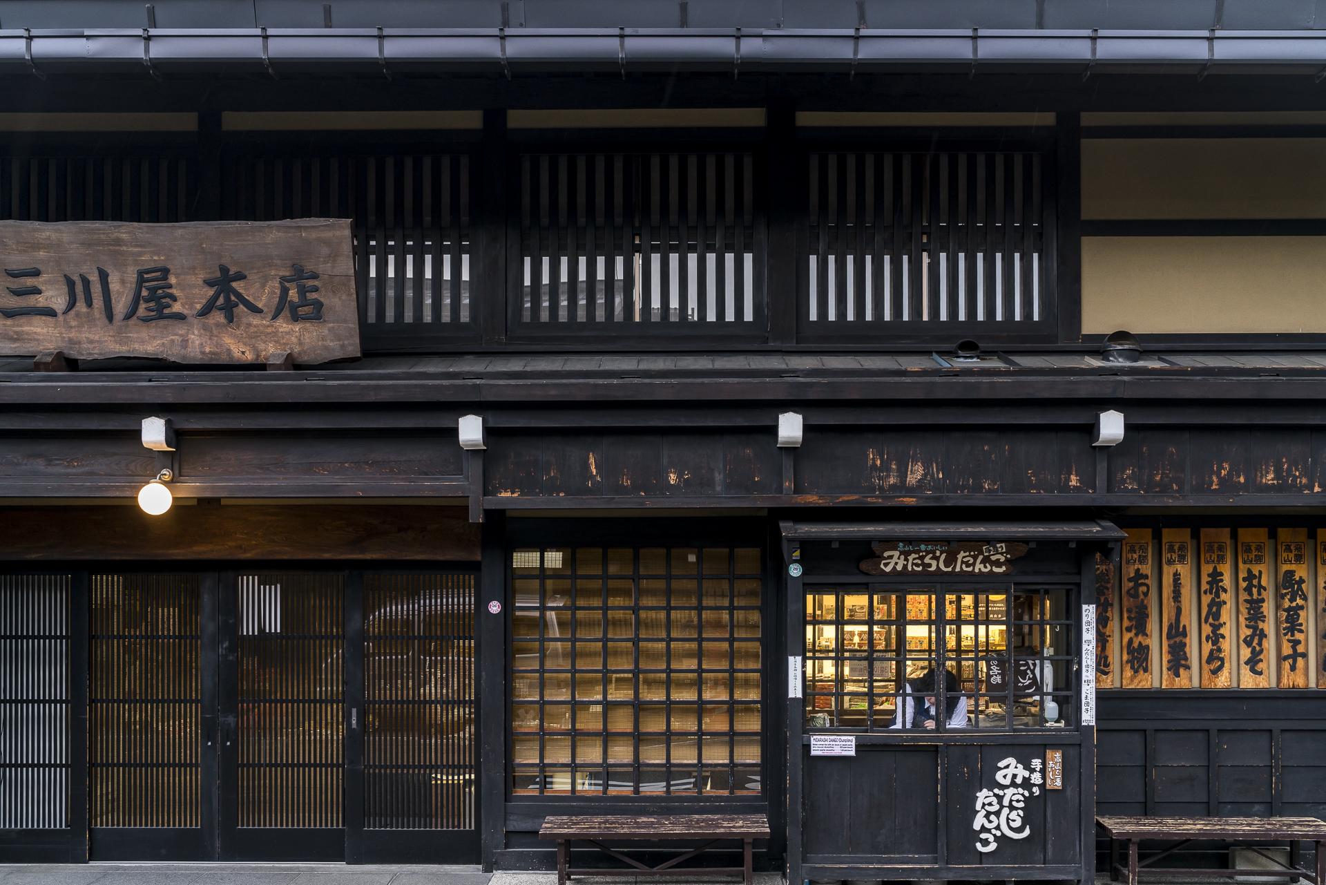 Takayama alte Kauffmanshäuser