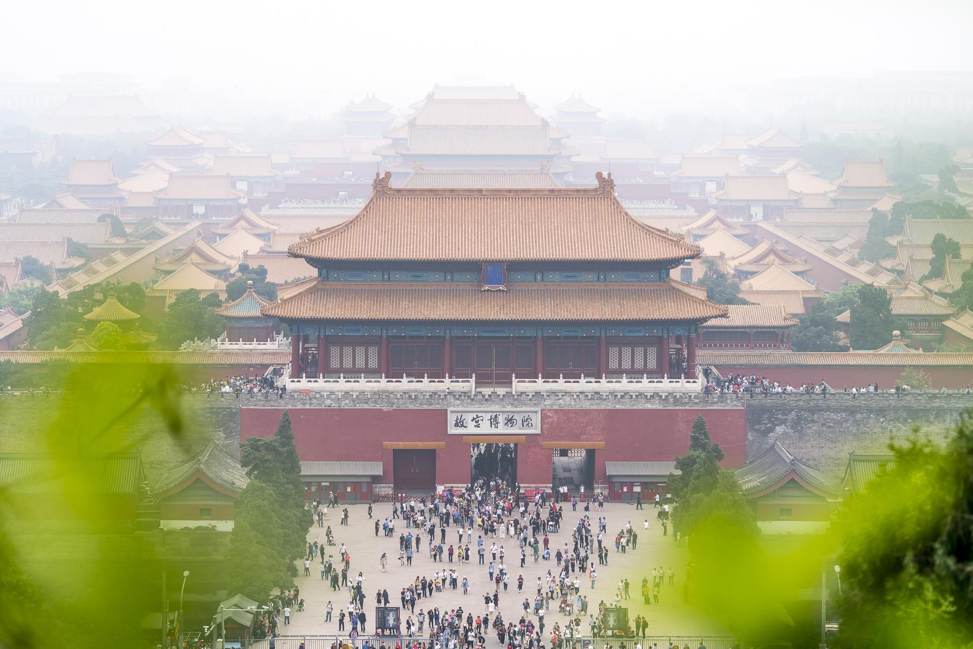 Aussicht Jingshan Park Peking