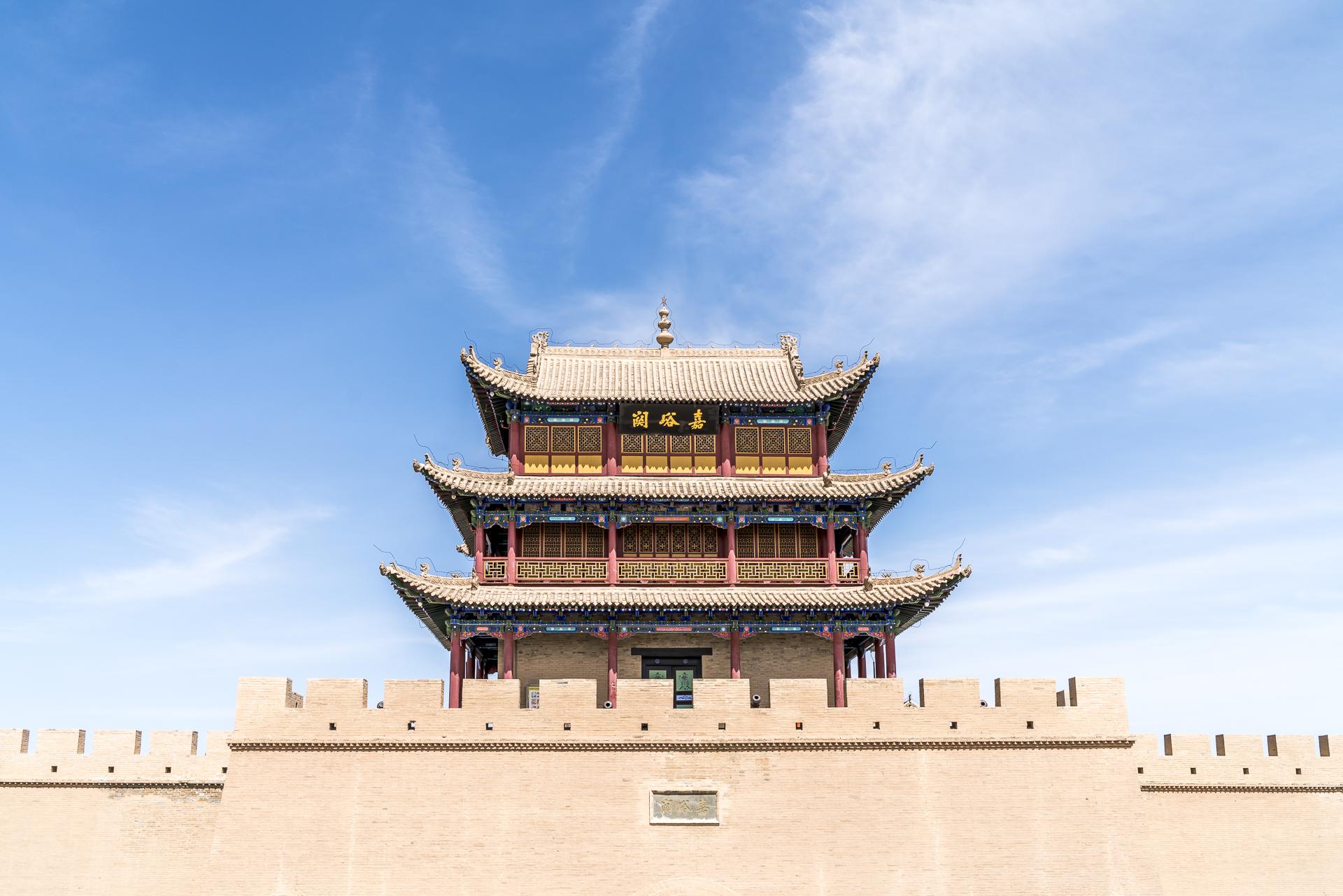 Fort von Jiayuhuan