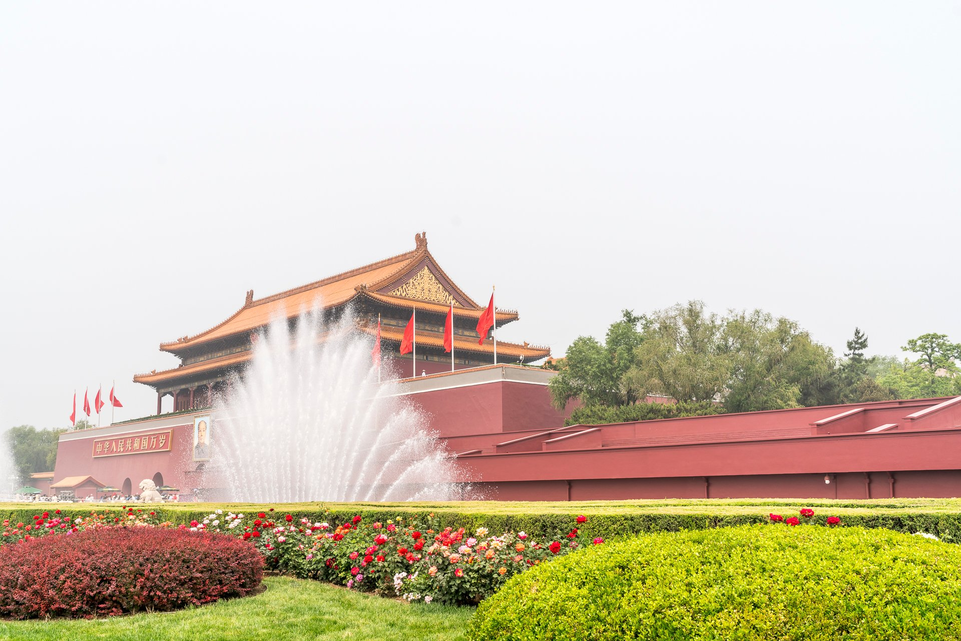 Peking verbotene Stadt Eingang