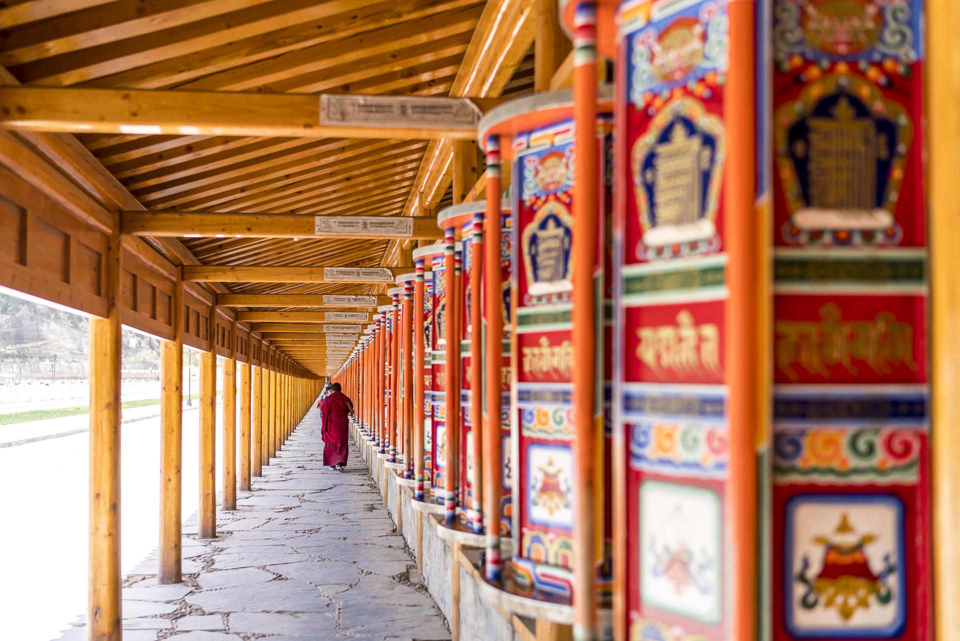 Prayer Circle Labrang Kloster Xiahe