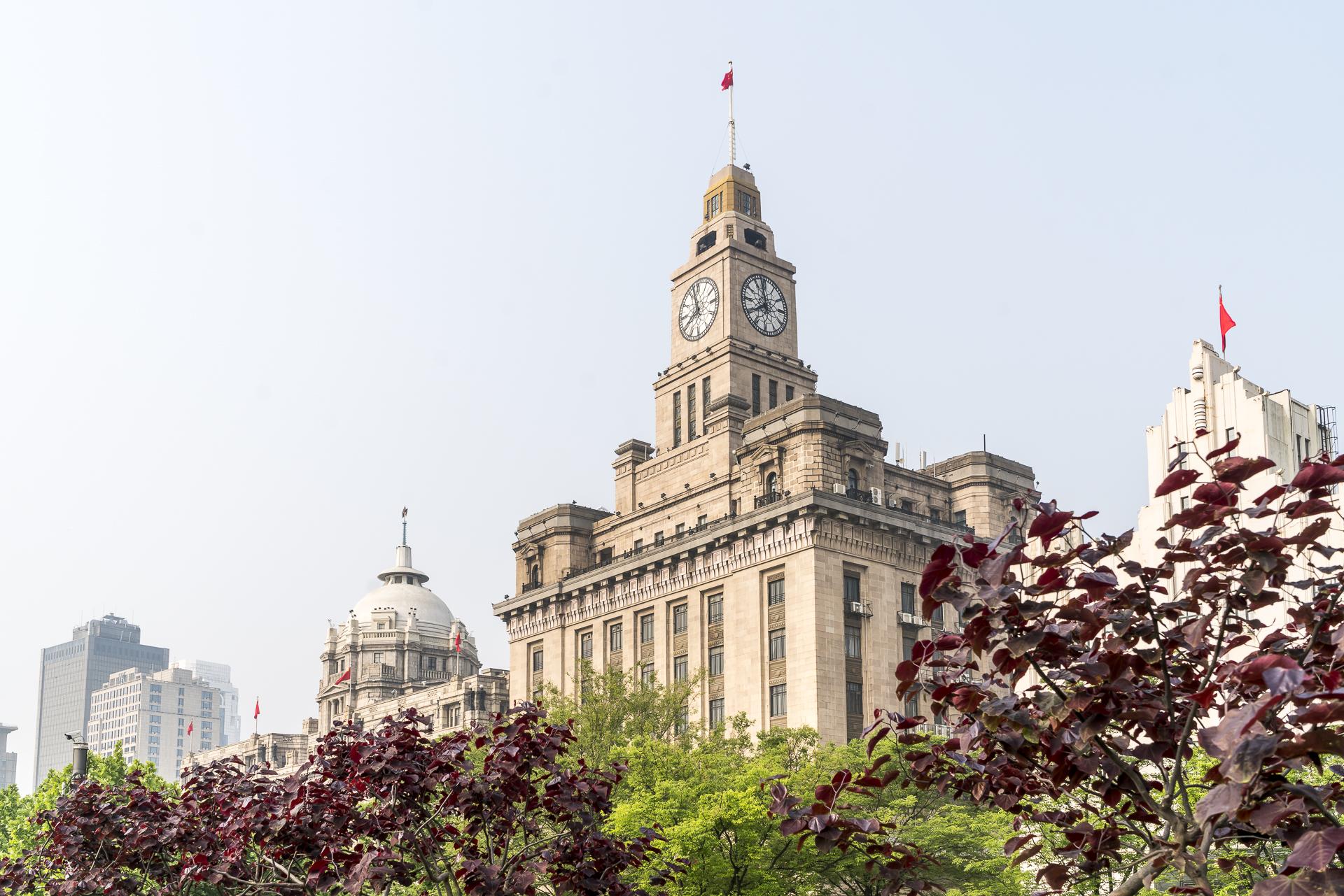 Shanghai Bund historische Bauten