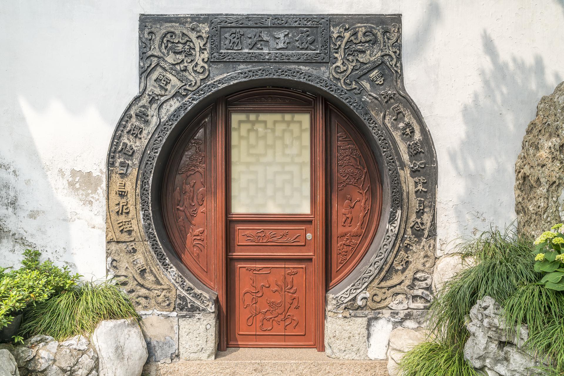 Shanghai Yu Gardens Tor