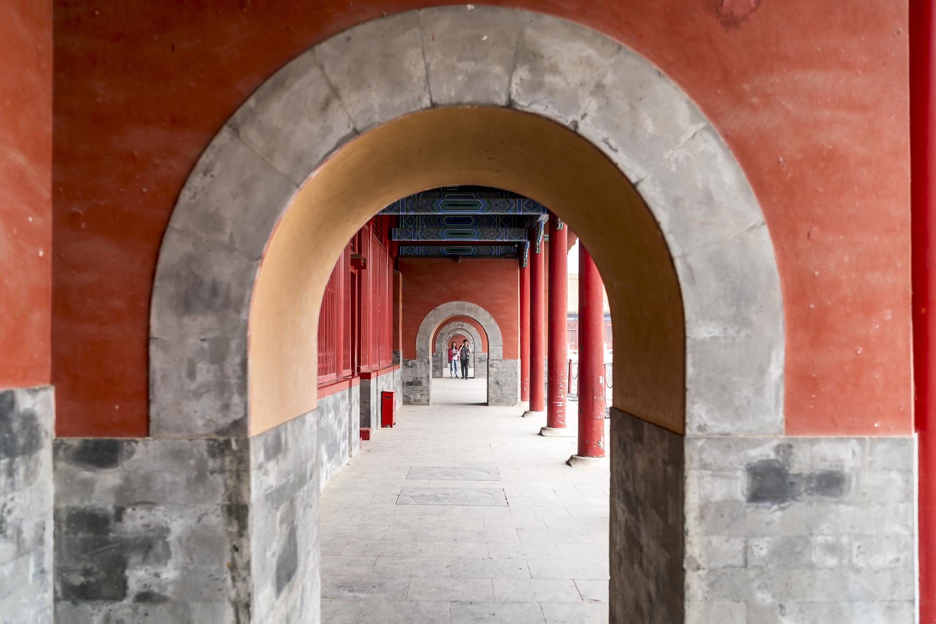 Verbotene Stadt Peking Architektur