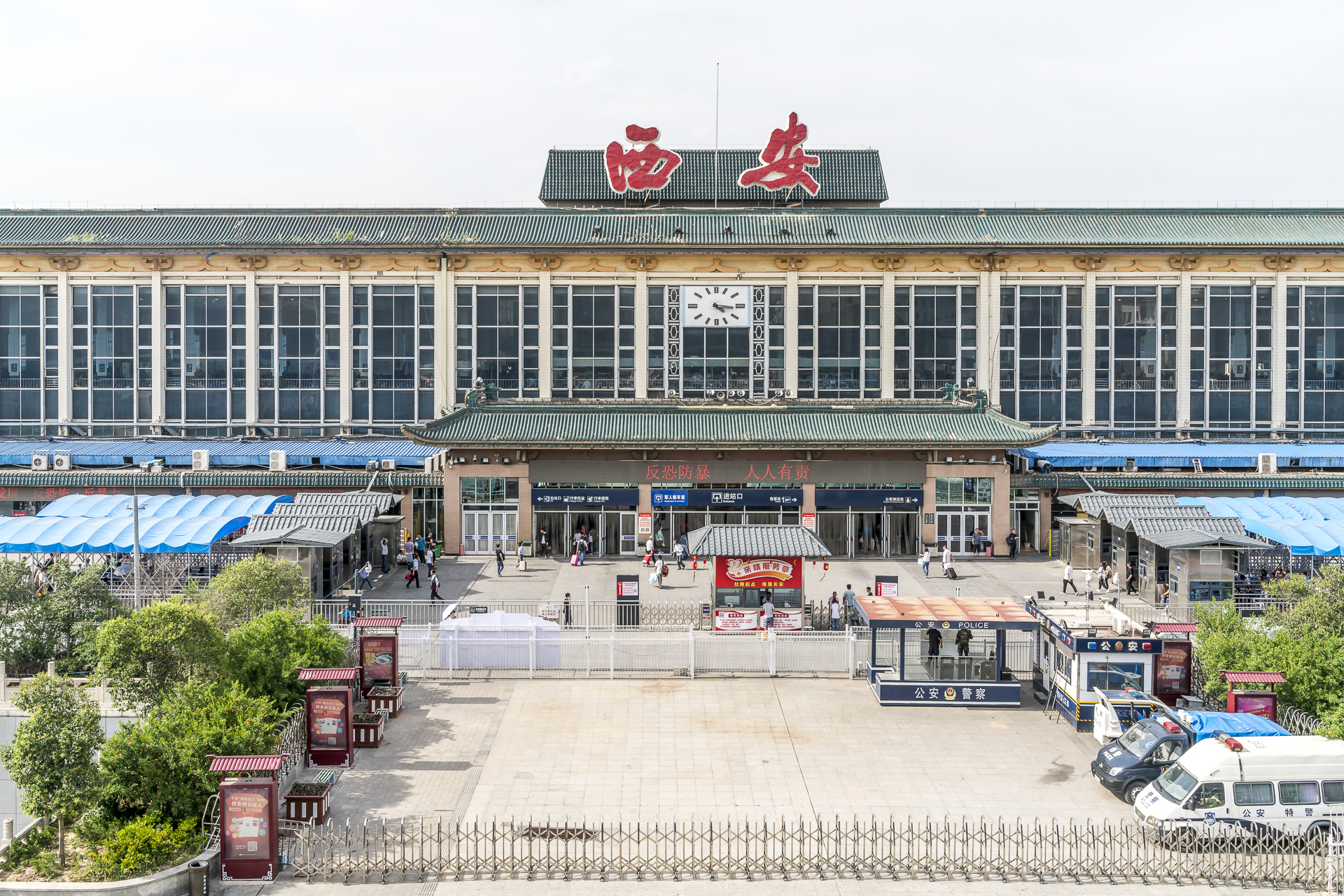 Bahnhof Xi'an