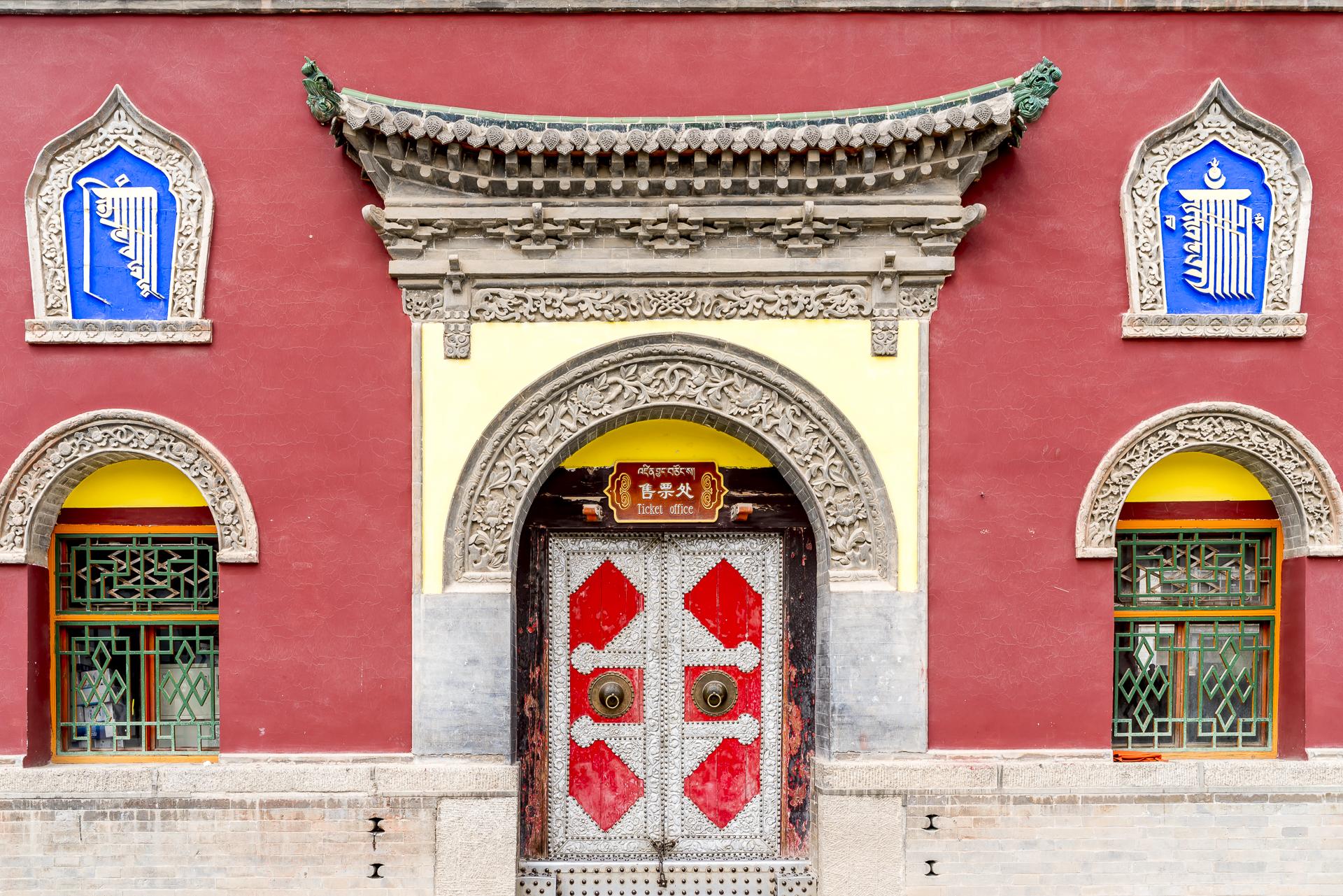 Kumbum Champa Ling Kloster