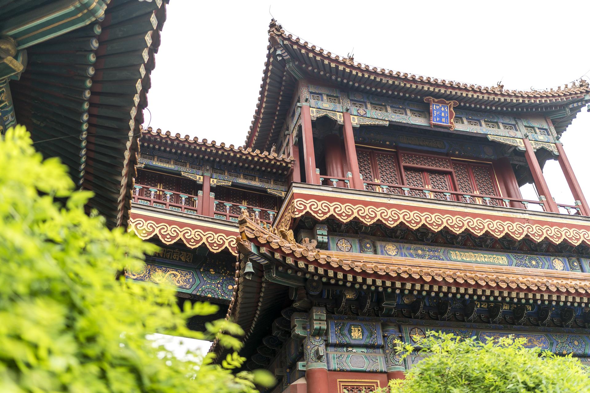 Yonghe Tempel Peking