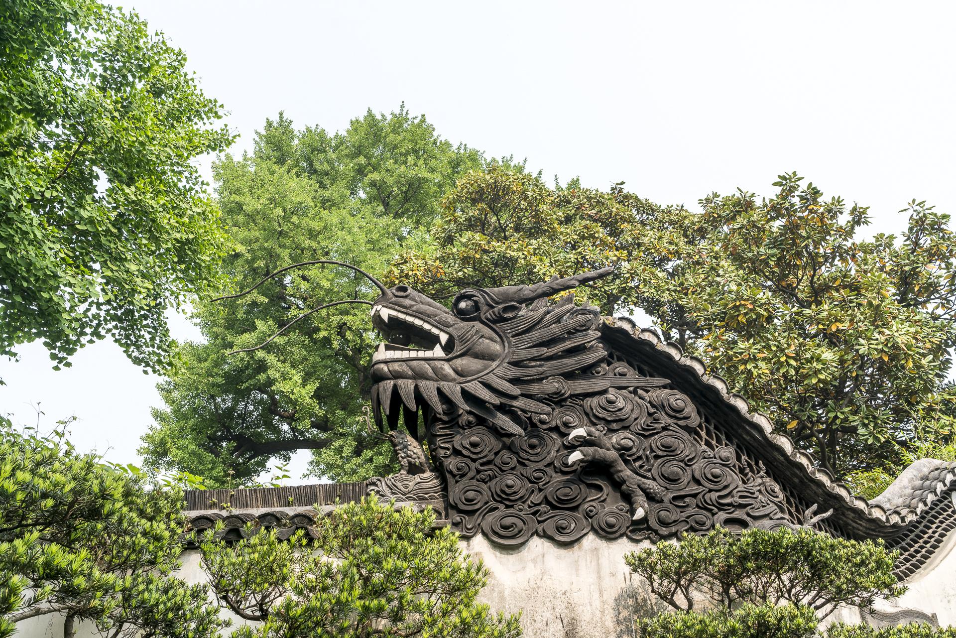 Detail Yu Gardens