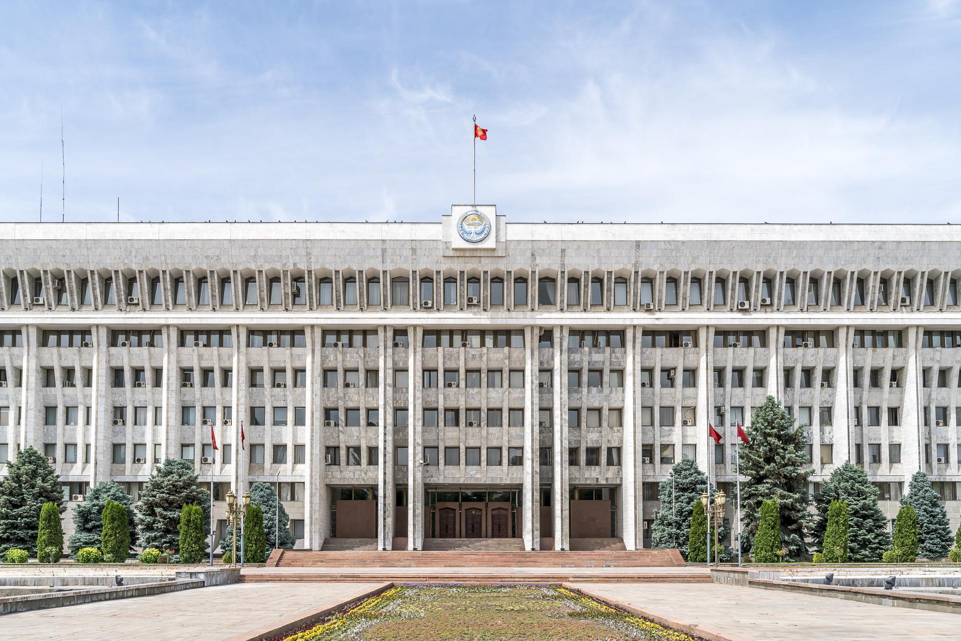 Sowjetarchitektur in Bischkek