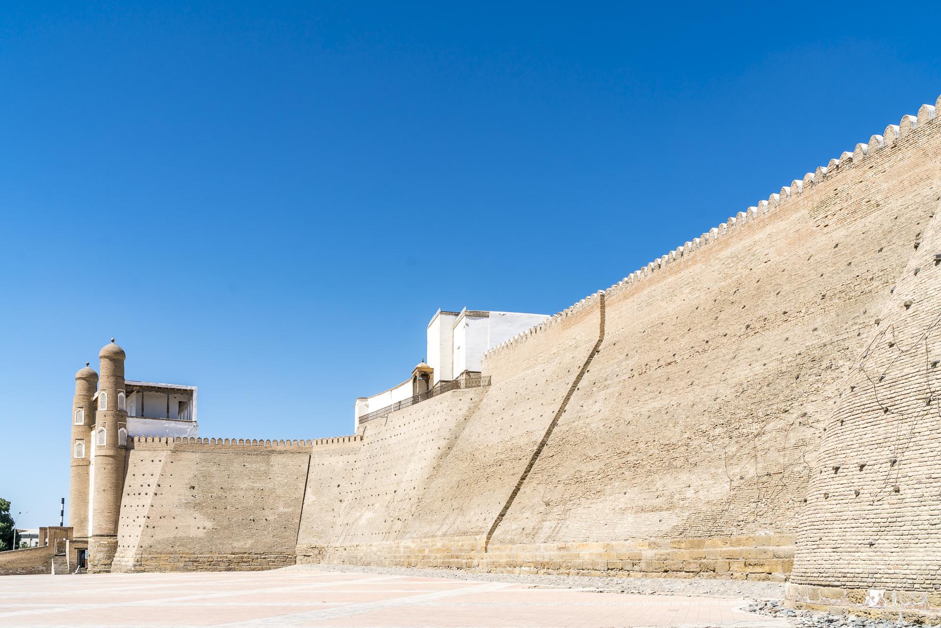 Buchara Zitadelle