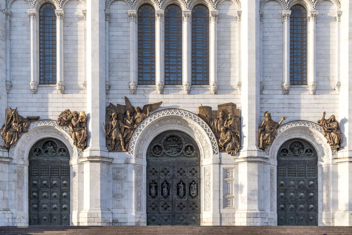 Fassade Christ Erlöser Kathedrale
