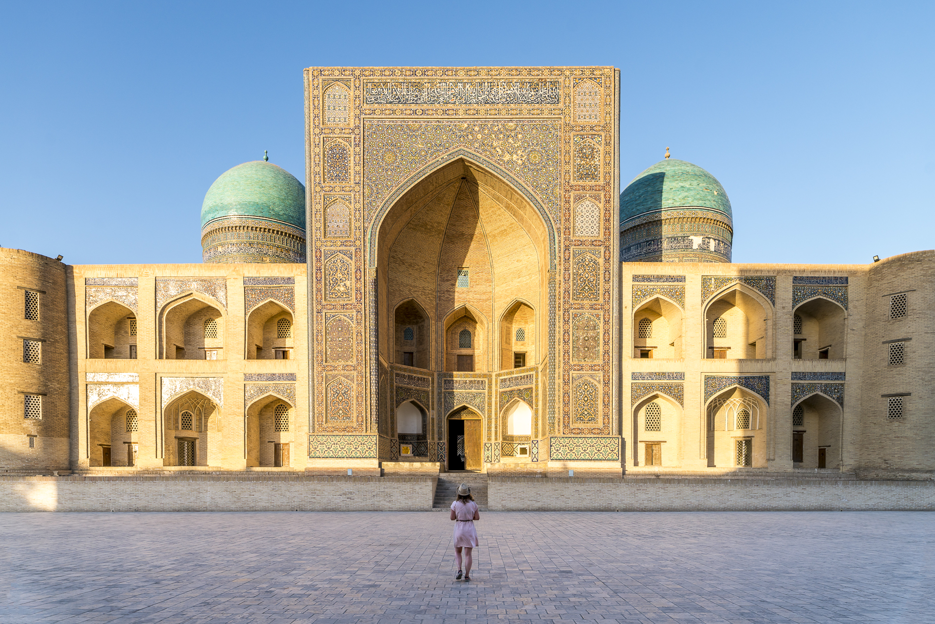 Mir i Arab Moschee