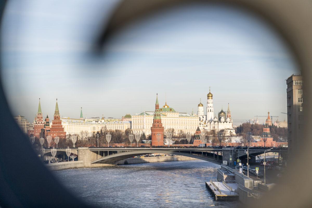 Moskva Fluss