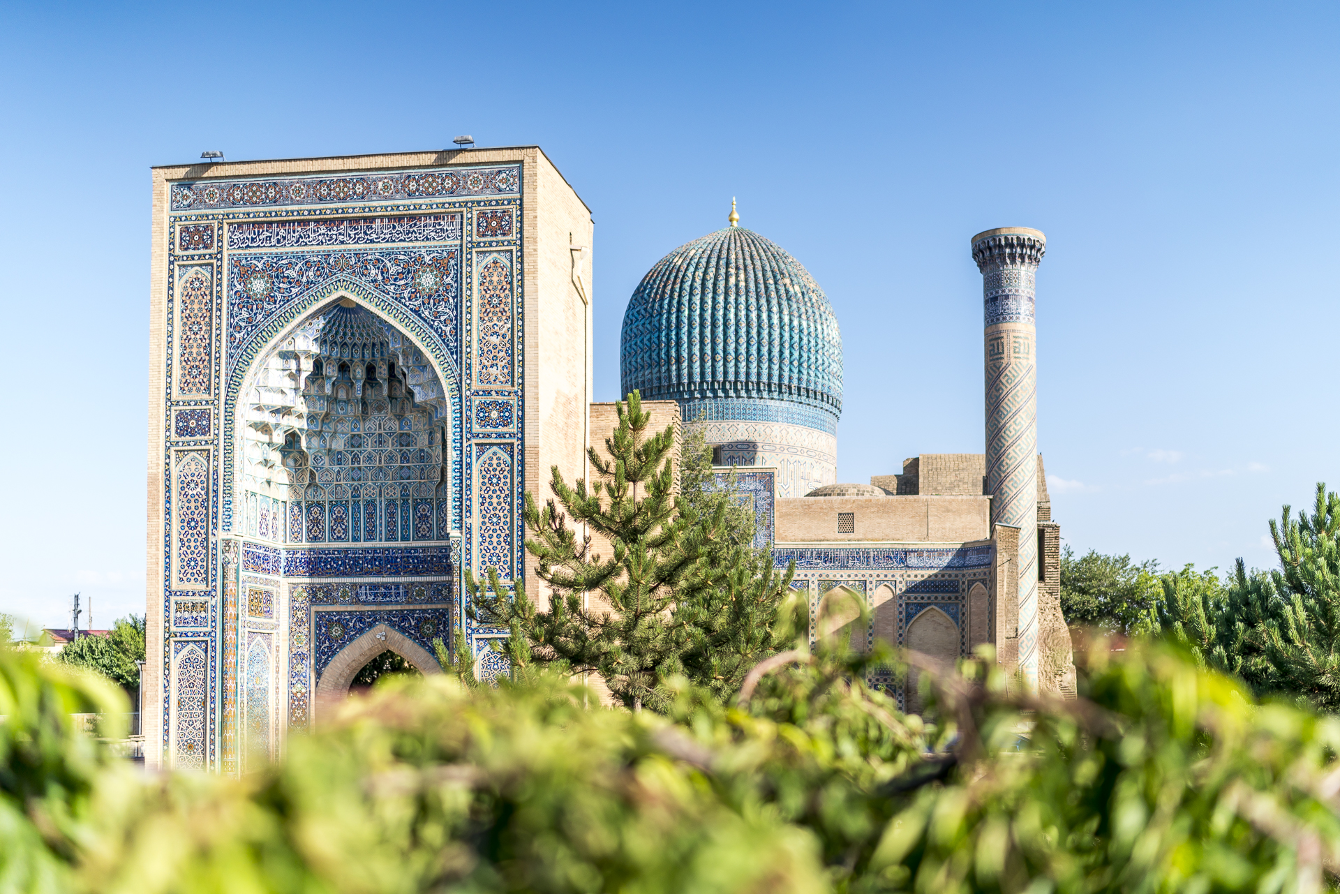 Samarkand gur Emir Mausoleum