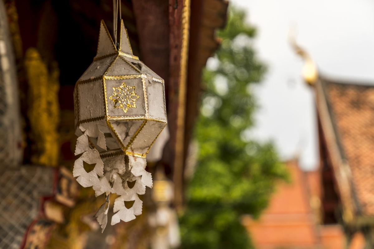 Wat Pong Sanuk Lampang Lampion