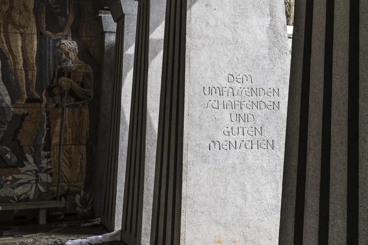 Paxmal Inschrift